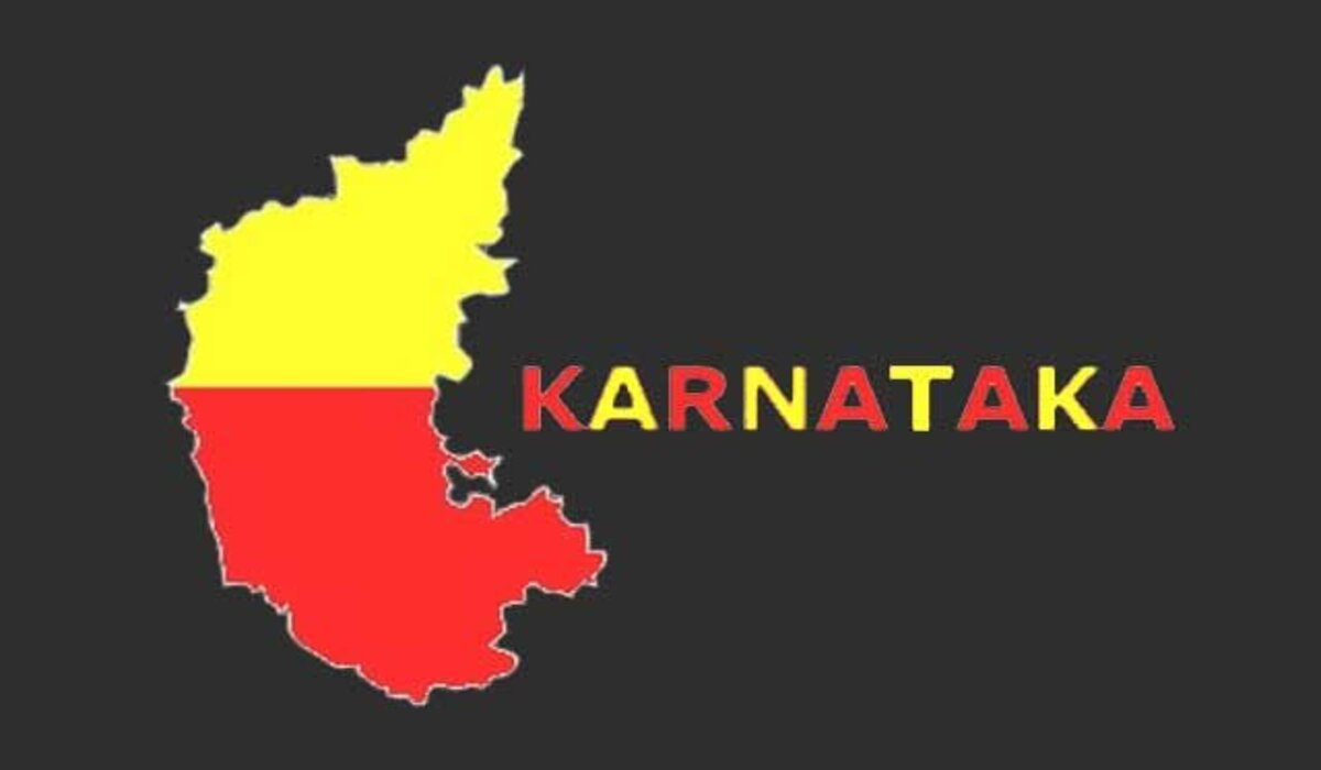 LET'S KNOW ABOUT KARNATAKA (कर्नाटक) IN HINDI