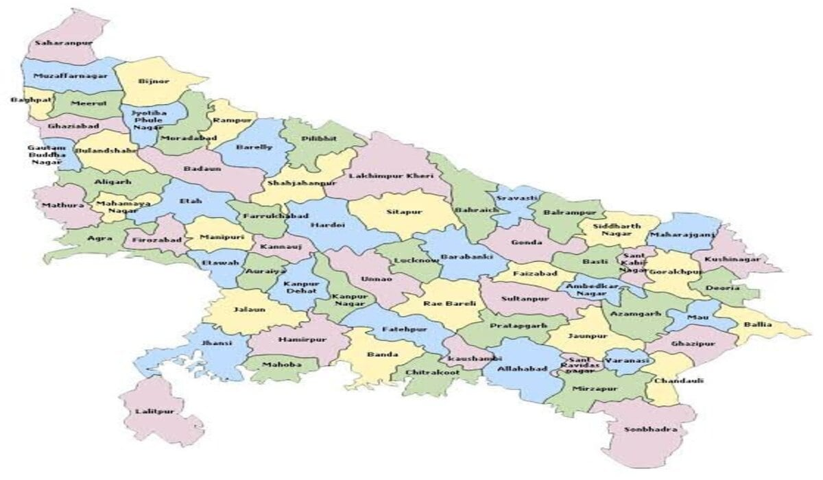 Let's Know About Utter Pradesh (U.P) In Hindi