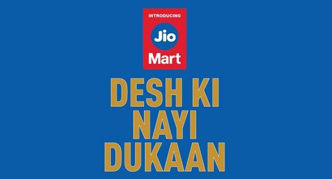 How to become Jiomart Delivery Partner? Jiomart distributor कैसे बनें?