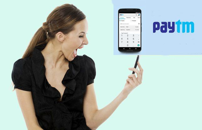 Paytm se bank mein paise kaise transfer karen? How to transfer money from Paytm to bank?