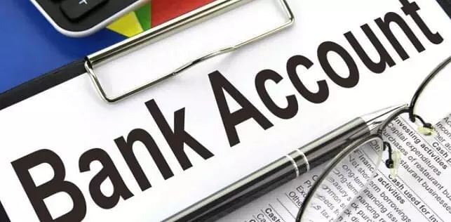 Features of current account in Hindi