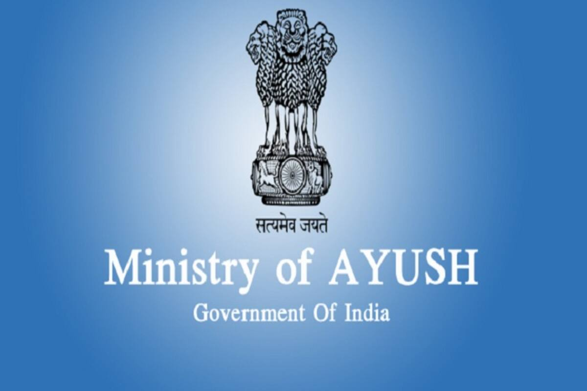covid guidelines by ayush ministry in hindi