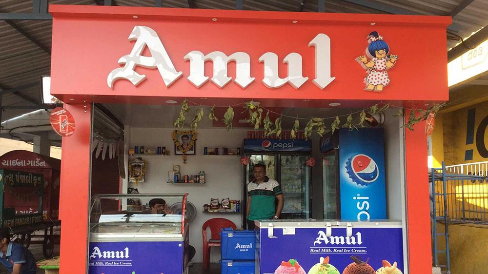 amul Franchise India